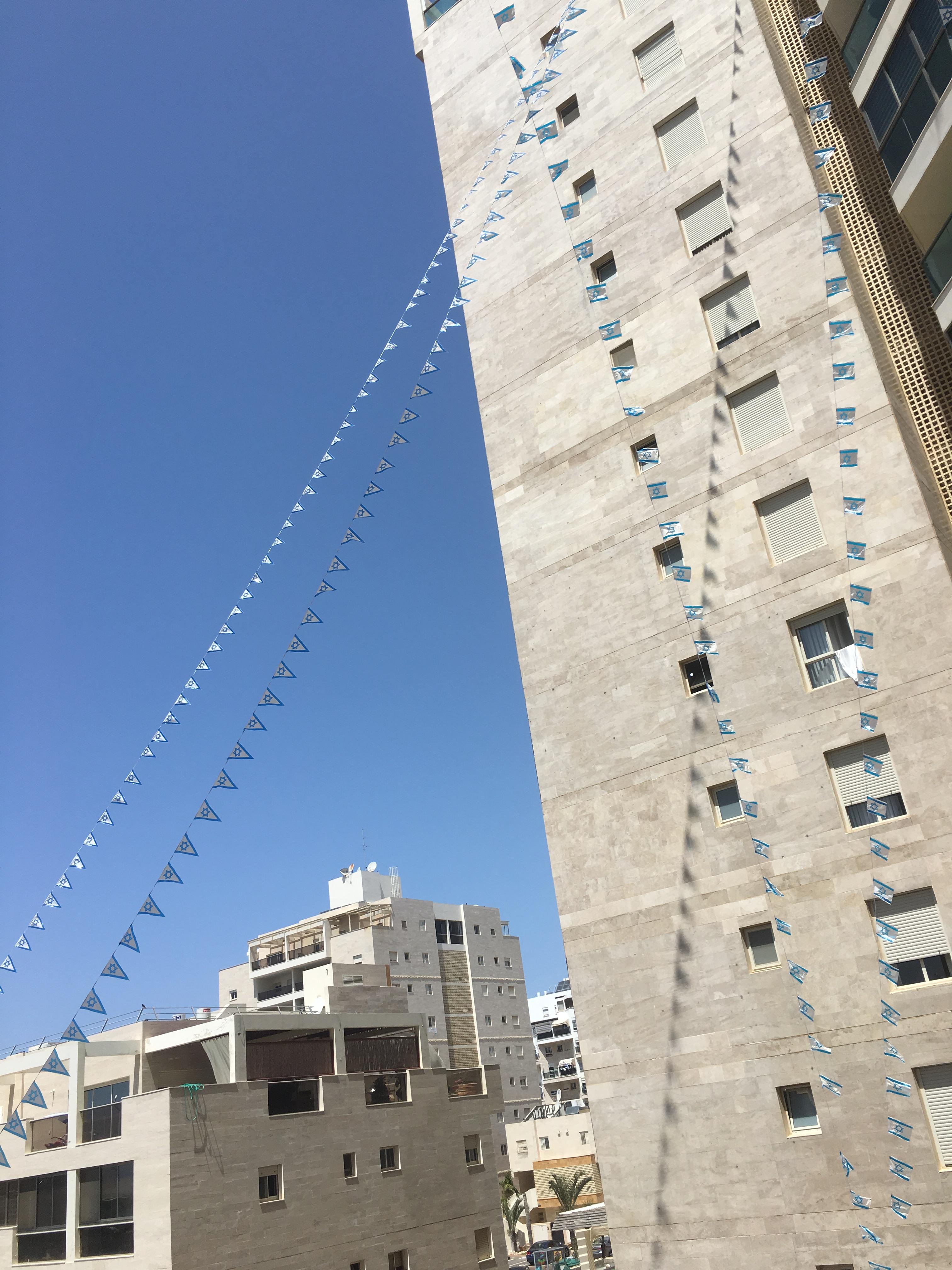 Israel 70 A