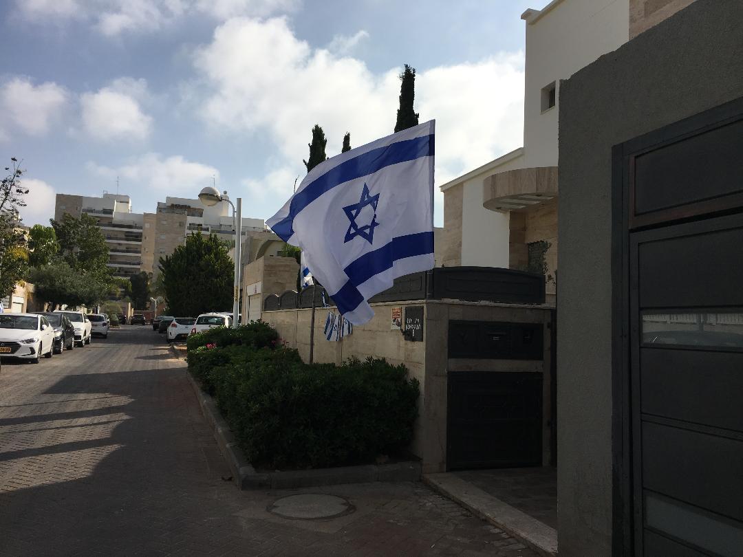 Israel 70 B