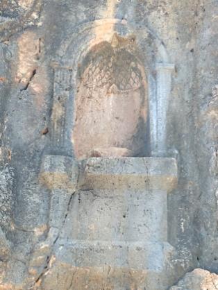 CAESAREA PHILIPP 1