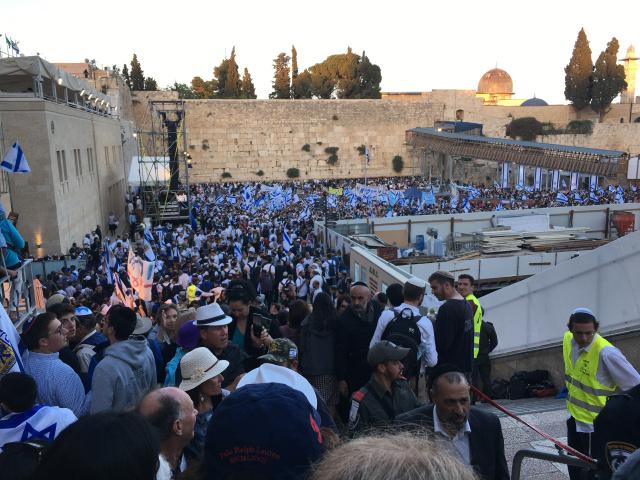 Yom Yerushalaim (Jerusalem Day)