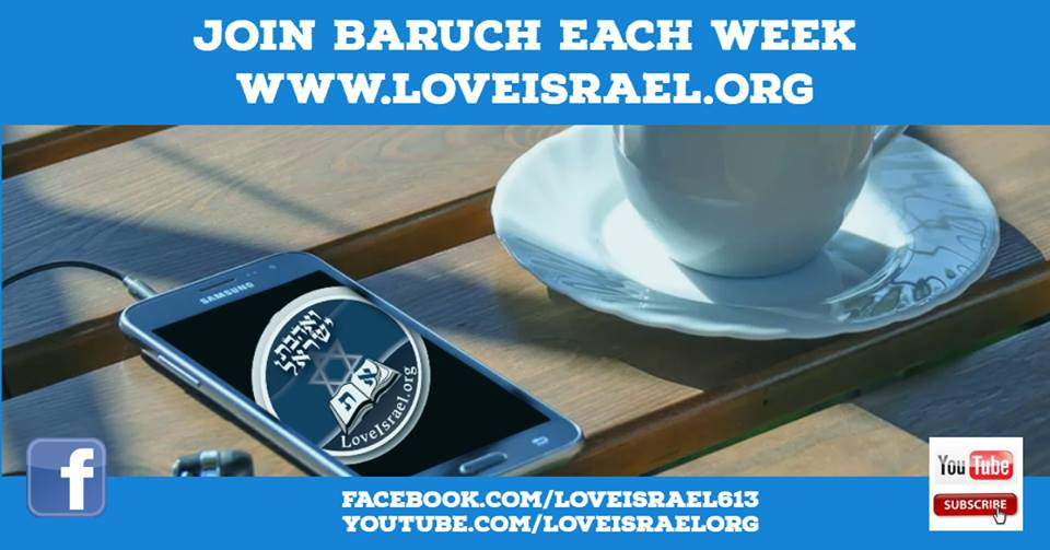 LoveIsrael Social Media