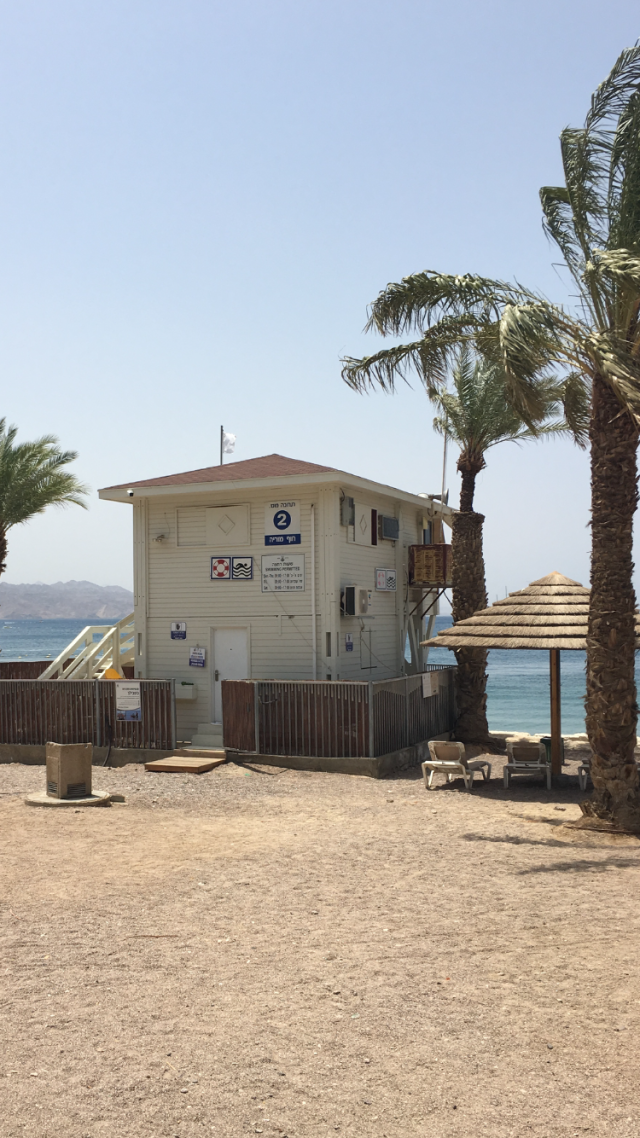 Lifeguard house, Eilat