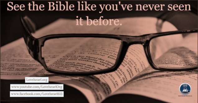 love-israel_see the Bible
