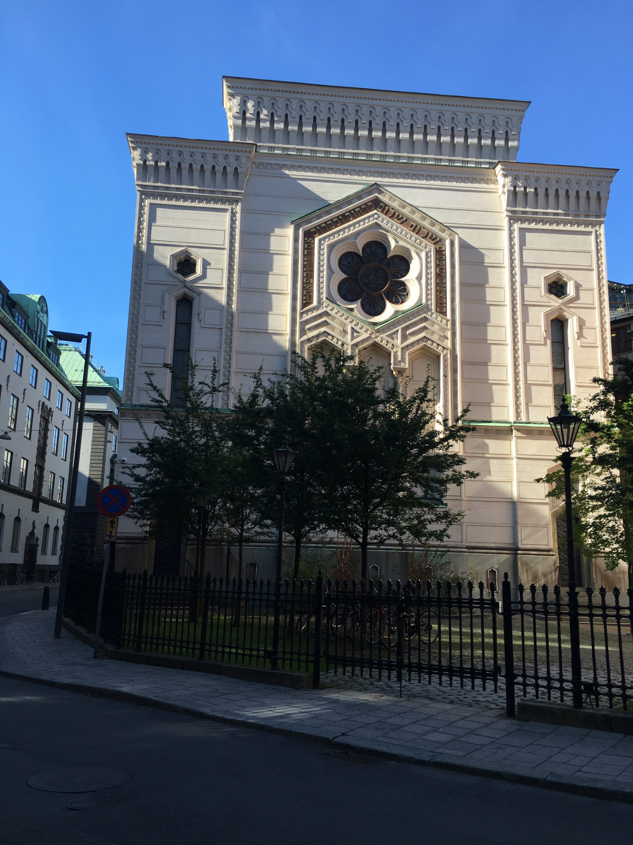 Great Synagogue in Stockholm 2