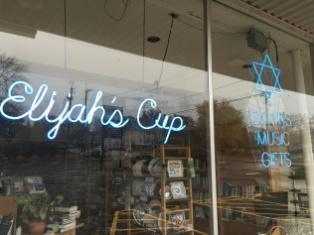 Elijas Cup