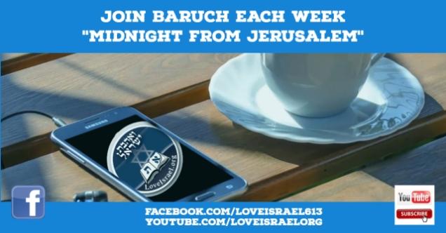 Midnight From Jerusalem Icon