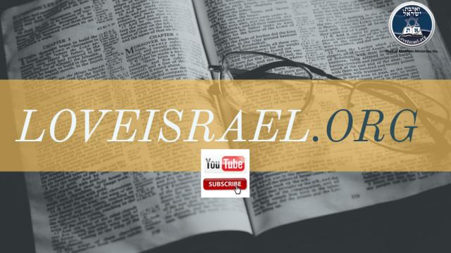 Bible LoveIsrael YouTube