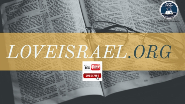 Bible LoveIsrael YouTube