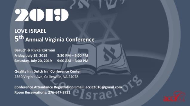 5th Annual VA Conference